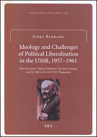 Ideology and Challenges of Political Liberalisation in the USSR, 1957-1961