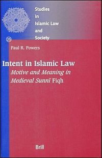 Intent in Islamic Law