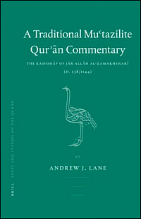 A Traditional Muʿtazilite Qurʾān Commentary
