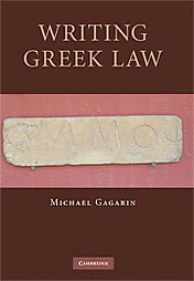Writing Greek Law