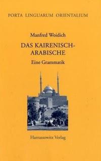 Das Kairenisch-Arabische