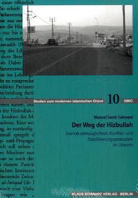 Der Weg der Hizbullah