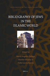 Bibliography of Jews in the Islamic World