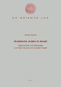 Arabische Juden in Israel