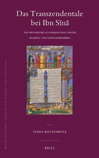 Das Transzendentale bei Ibn Sīnā