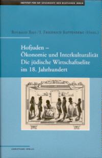 Hofjuden - Ökonomie und Interkulturalität