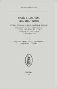More than Men, Less than Gods