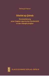 Silsilat aẕ-Ẕahab
