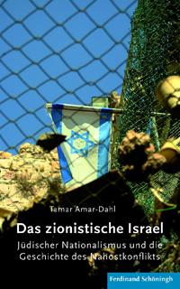 Das zionistische Israel