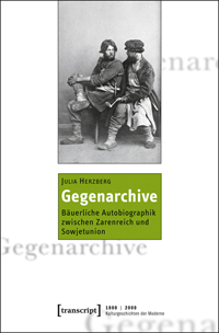 Gegenarchive