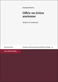 Offrir en Grèce ancienne