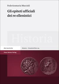 Gli epiteti ufficiali dei re ellenistici