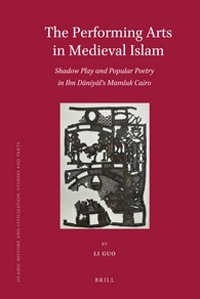 The Performing Arts in Medieval Islam