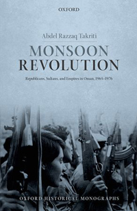 Monsoon Revolution
