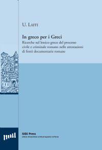 In greco per i Greci
