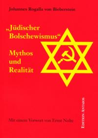 """""""Jüdischer Bolschewismus"""""""