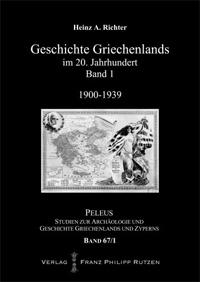 Geschichte Griechenlands im 20. Jahrhundert