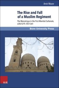 The Rise and Fall of a Muslim Regiment