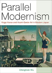 Parallel Modernism