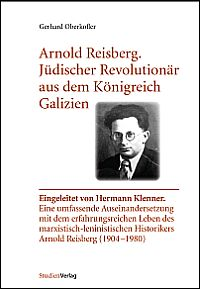 Arnold Reisberg