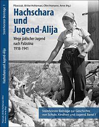 Hachschara und Jugend-Alija
