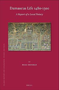Damascus Life 1480-1500