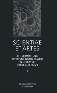 Scientiae et artes