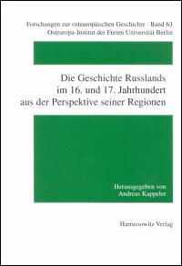 Die Geschichte Russlands im 16. und 17. Jahrhundert aus der Perspektive seiner Regionen