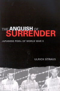 The Anguish of Surrender