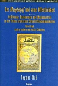 Der Muqtataf und seine Öffentlichkeit