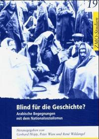 Blind für die Geschichte?