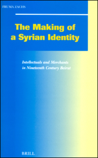 The Making of a Syrian Identity
