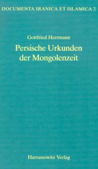 Persische Urkunden der Mongolenzeit