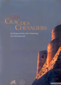 Der Crac des Chevaliers